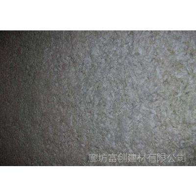 硬质无机纤维喷涂施工厂家新品 保温 超细无机纤维棉喷涂施工zc