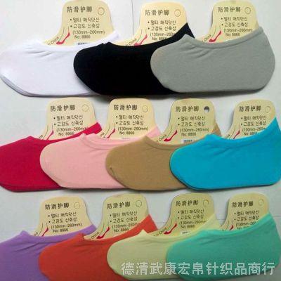 春夏天鹅绒短丝袜 纯色糖果色超薄隐形袜  女士硅胶防滑船袜
