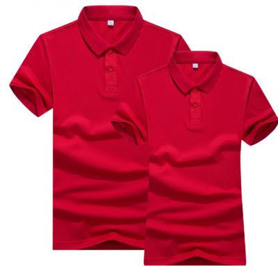 无锡夏季厂服定做 polo衫免费印LOGO 定做工作服 文化衫免费印图案