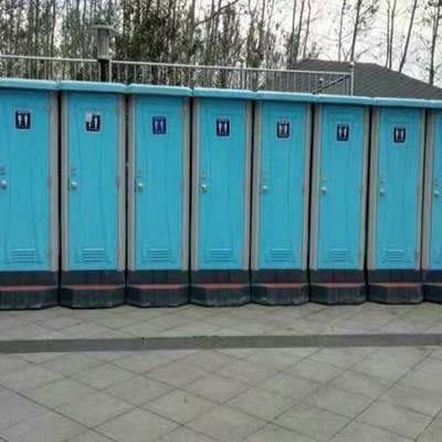 福州移动厕所哪家好-福州移动厕所-移动厕所租赁