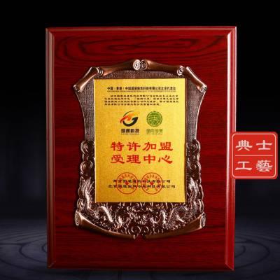 现货供应加盟授权牌、上海木质奖牌制作厂家、经销商供应商年会表彰奖牌图片
