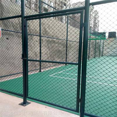 柘荣县球场护栏网销售厂家-足球场围栏网批发-球场安全围网批发