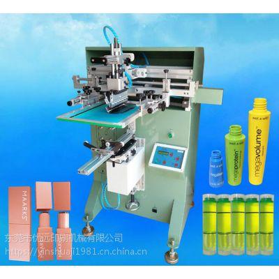 玻璃瓶丝印机塑料瓶滚印机pet化妆品瓶丝网印刷机