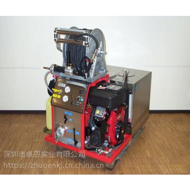 基于物联网智慧消防新能源移动式高压细水雾灭火装置