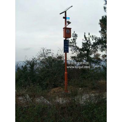 新款森林防火语音提示器,太阳能语音提示器价格