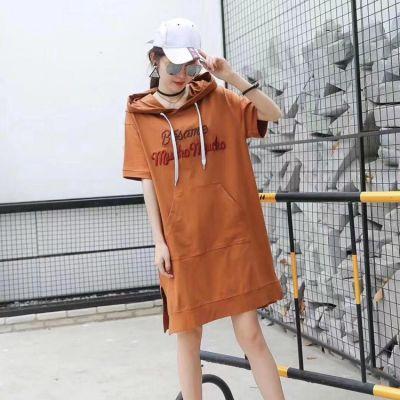 海门尾货网 品牌女装折扣店加盟 豹纹外套 宁波外贸服装批发
