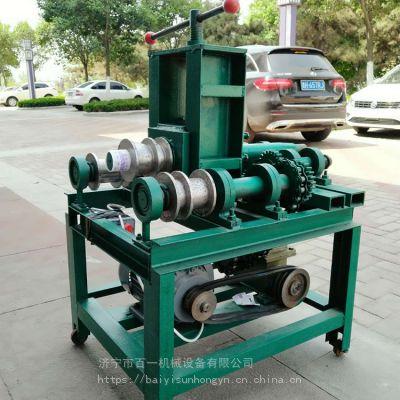 蔬菜大棚专用弯管机 方管 圆管压圆机批发 百一牌小型滚弯机