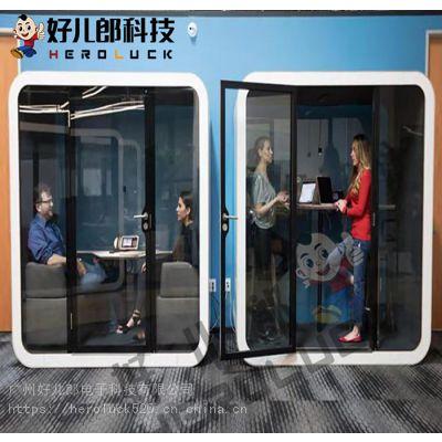 室内单人电话亭直播室隔音机箱要多少钱厂家定制一台