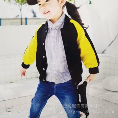 高端亚麻田园风品牌《子田+唐卡》长袖秋装男女童装折扣库存尾货货源供应