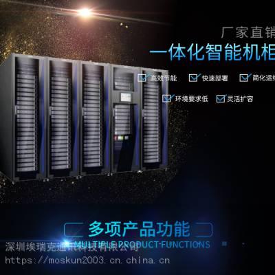 一体化服务机柜/智能一体化机柜五柜/数据中心微模块/智能机柜