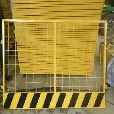 浅基坑安全防护栏 施工现场基坑栏杆 小范围硬隔离围栏