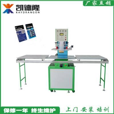 工厂直销纸卡吸塑包装封口机高周波熔接机