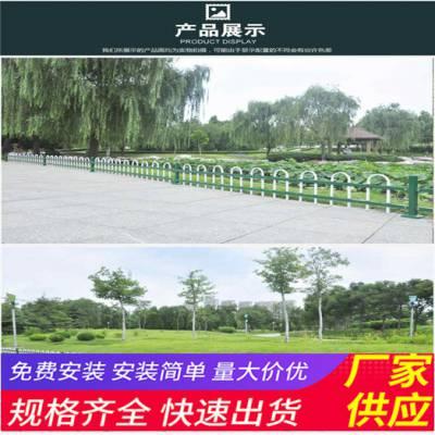 山东菏泽pvc护栏竹篱笆木栅栏竹篱笆花池栅栏