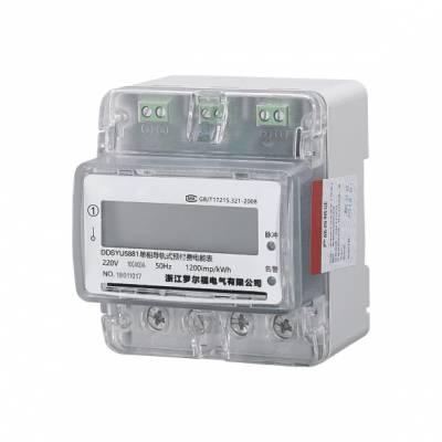 罗尔福-单相导轨表-IC卡表-预付费电能表(DDSYU5881 4P)