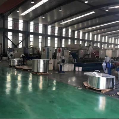 亚鑫华数控放心选购-上饶高频焊中空铝条生产设备