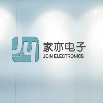 昂宝一级代理 MCU/ACDC芯片/LED驱动芯片 ---上海家亦