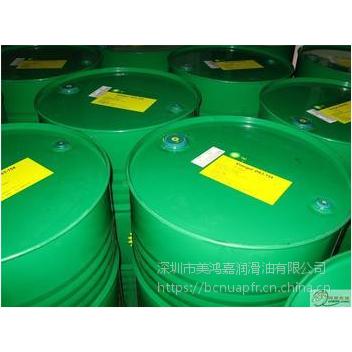 BP Hydraulic 32,BP海力克32#液压油