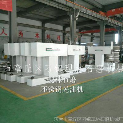 现林香油石磨机械 全自动香油石磨 电动香油石磨