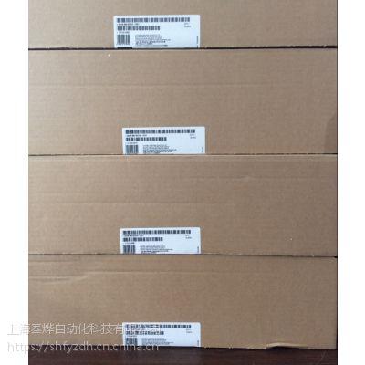 西门子PLC 700 IE V3 6AV66480CC113AX0现货 代理商特价销售