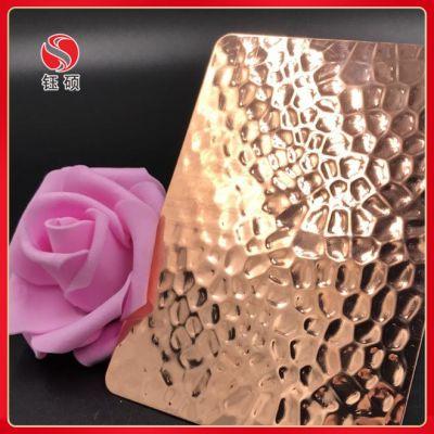 304水波纹玫瑰金不锈钢板_和纹不锈钢板优惠价多少?