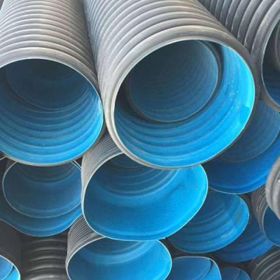 HDPE双壁波纹管生产厂家-济南小二马优质厂家