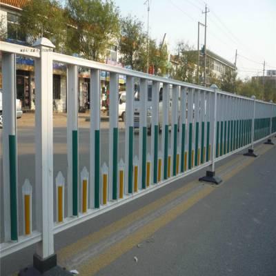 城市道路护栏-市政交通隔离栏 颜色多选 可根据需求订做