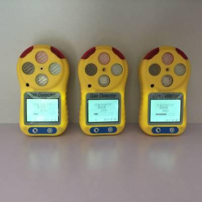 西安哪里有卖四合一气体检测仪咨询:189,92812558