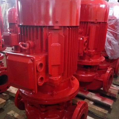 供应立式消火栓泵 XBD5/20-SLH 工地消防泵