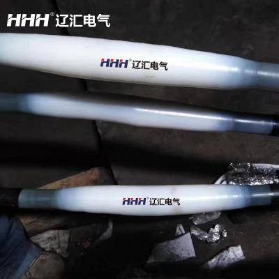 包头电缆熔接头 电缆中间熔融接头 10kv 35kv高压电缆修复技术 技术转让