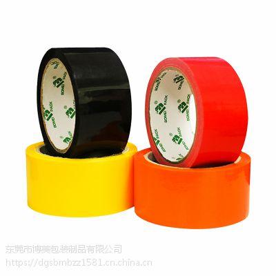 彩色胶带胶纸办公用品定制无痕绝缘耐高温封箱包装凯迪