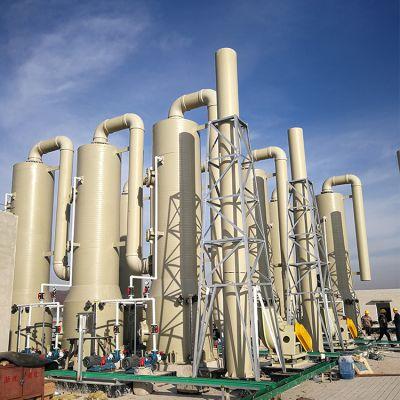 南化-云南曲靖废气处理成套设计+安装+售后保修/尾气吸收系统