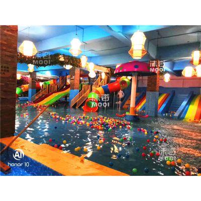 重庆室内恒温儿童水上乐园加盟沫奇带您一起致富未来|