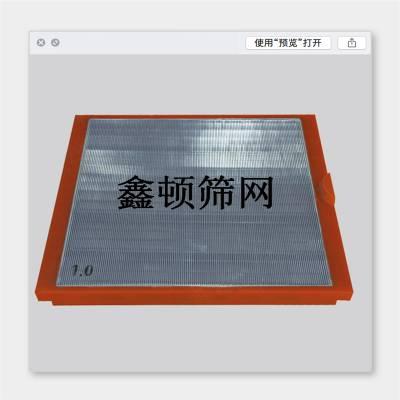 聚氨酯包边不锈钢条缝筛板生产厂家咨询电话