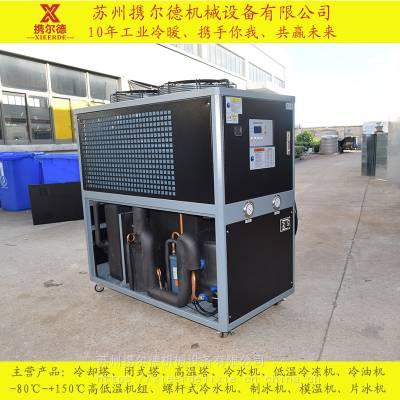 化工低温氯化钙机组 零下35度盐水冷冻机 制药反应釜冰水机