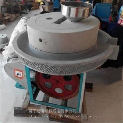 多功能新款面粉石磨 电动芝麻酱花生酱石磨 直销肠粉米浆磨浆机