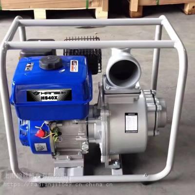 环保型四寸7马力汽油机自吸水泵