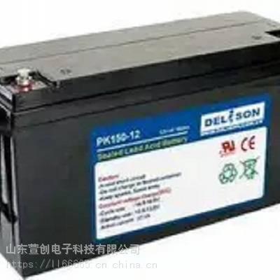 德利森蓄电池12V200AH 德利森蓄电池PK200-12