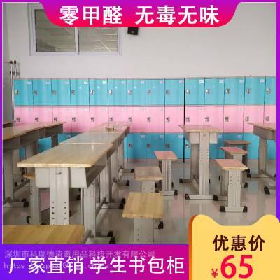 塑料ABS书包柜|学生书包储存柜厂家直接批发销售