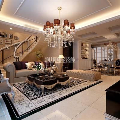 御江金城300平方米跃层欧式风格装修-润邦国际装饰