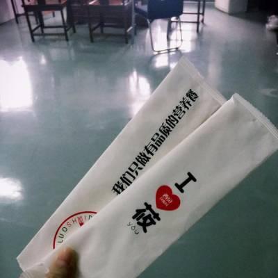 温州海航 筷子包装机 筷子纸巾牙签勺子自动包装机