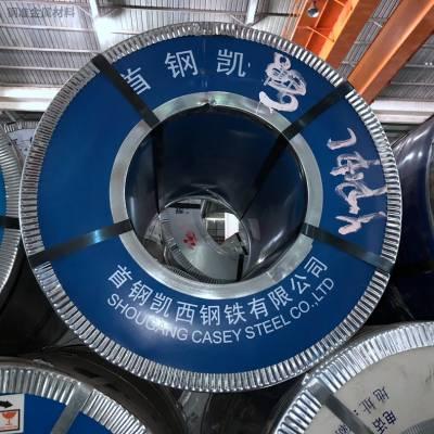 广东无花镀锌板首钢一级环保镀锌板DX51D热镀锌钢板