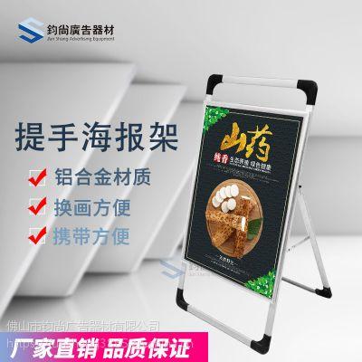 铝框广告架子展示架海报架制做商批发