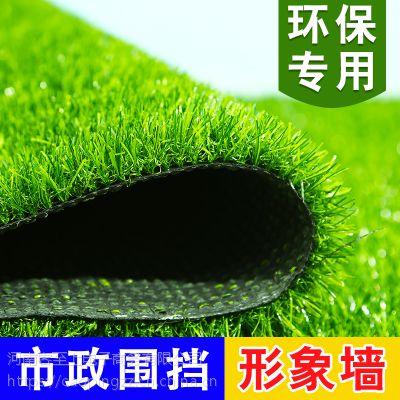 河南郑州市哪里有卖人造草坪草皮市政围挡外墙草皮生产厂家