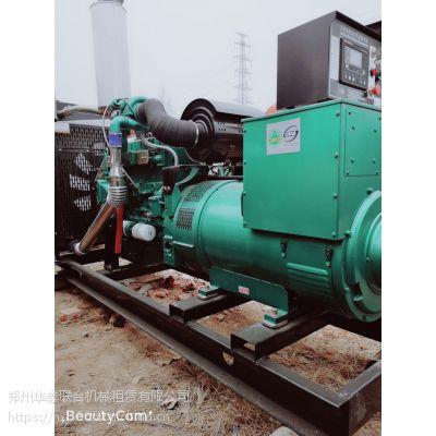 河南出手300KW二手玉柴发电机组300KW发电机省油环保