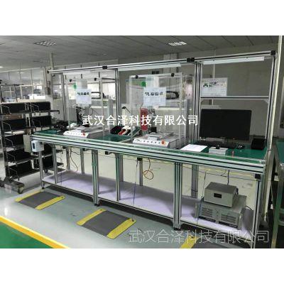 电子电气防静电流水线工作台,武汉合泽科技量身定制生产线,安全可靠。