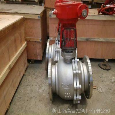 氧气专用球阀 QY347F-16P DN300 涡轮法兰 不锈钢氧气管道球阀
