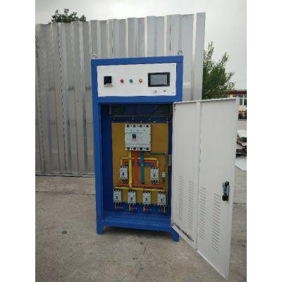 电磁采暖炉,启亚环保,大屏幕显示,灵活方便,内置低温防冻,负载保护和过热保护功能
