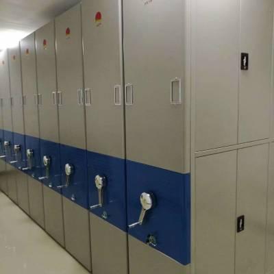档案装具资料存储设备厂家 资料室钢质密集柜档案架定制 图书档案设备定点厂家