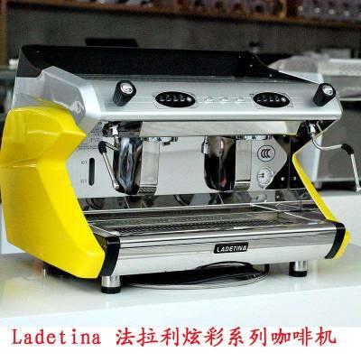 Ladetina拉迪天纳咖啡机售后维修电话【故障解决】