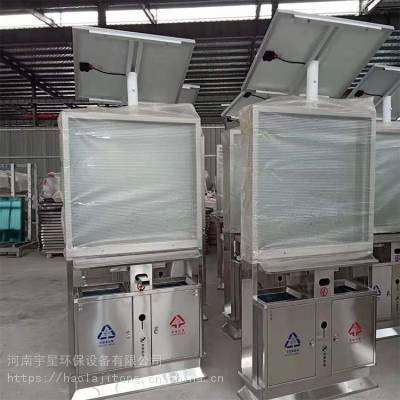 厂家批发户外广告垃圾桶 河南不锈钢分类广告垃圾桶 太阳能广告垃圾箱
